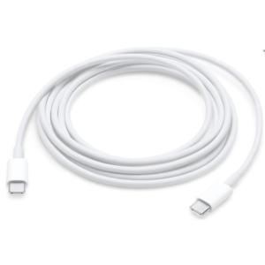 USB-C-kabel